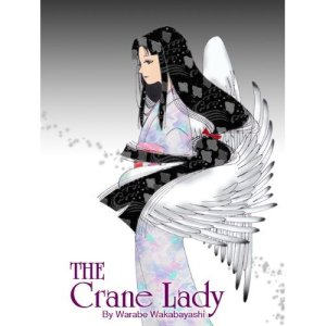crane lady