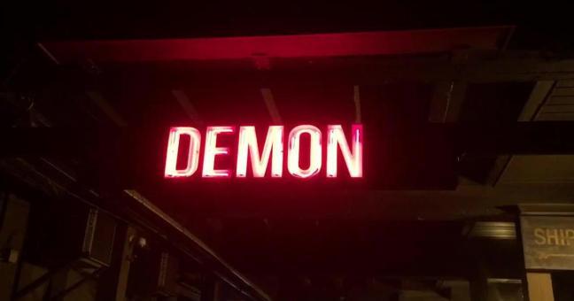 shadowhunters-pandemonium-jace-clary-demon.jpg